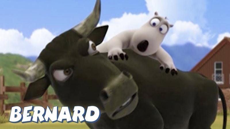 Berni | EL TORERO | Dibujos animados para niños | Compilación de Berni | WildBrain