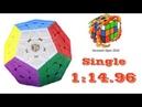 Megaminx single 1:14.96 (official solves)