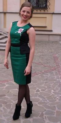 Валерия Малашенко, 11 февраля 1994, Минск, id59146448
