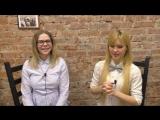 Забавные моменты из интервью с телеведущей и педагогом по технике речи.